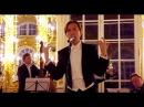 Олег Погудин. Концерт в Большом зале Екатерининского дворца, 08.03.2017, 2 отделение