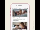 ? Статьи в Яндекс.Здоровье