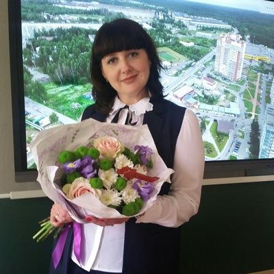 Оксана Шмаль