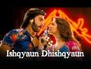 Ishqyaun Dhishqyaun | Ram Leela | Indian Films | Рам и Лила | Индиан Филмз | RUS SUB