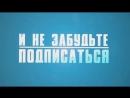 Intro В конце видео _ Спасибо за просмотр
