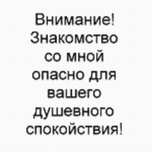 Online devchonka nevidimka
