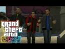 GTA: EFLC | The Ballad of Gay Tony | Миссия 4 | Мелкие барыги