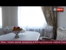 ЖК Best Way! Покупка 3-х комнатной квартиры в Санкт-Петербурге от жилищного коо