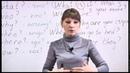 Английский на 5 Урок 8 Часть 1 Тема Вопросительные слова Школа иностранных языков ИтелЛингва