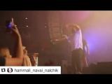 HammAli&Navai Nalchik