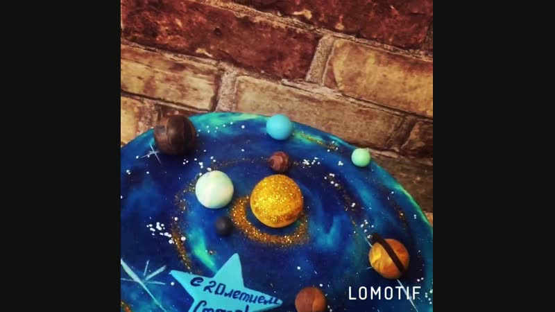 Торт космос