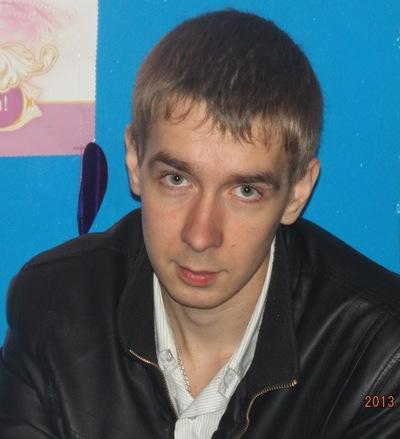 Валера Мирошниченко, 20 ноября 1967, Краснодар, id77081999