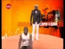 Кастинг на подтанцовку в популярную в Африке поп групп