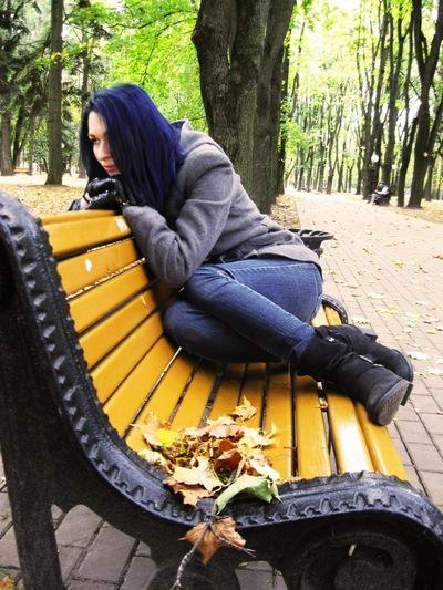 Alena Hilep, 25 декабря , Минск, id53611347