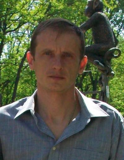 Александр Голубничий, 6 декабря 1979, Харьков, id213196467
