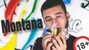 Обзор на линейку украинской жидкости - Montana Вова не доволен Nomad изыйди