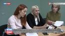 В ДНР занялись вопросами переселенцев