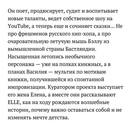 Вася Вакуленко фото #22