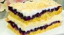 Очень просто и безумно вкусно! Особенное пирожное с ягодной начинкой и безе. | Appetitno