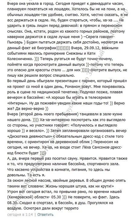 сергей зяблицев вконтакте