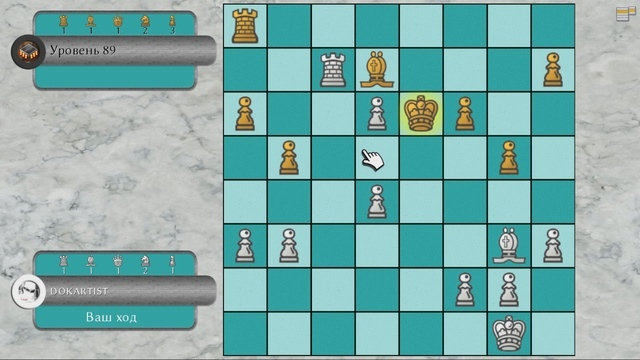 Simply Chess - Level 89