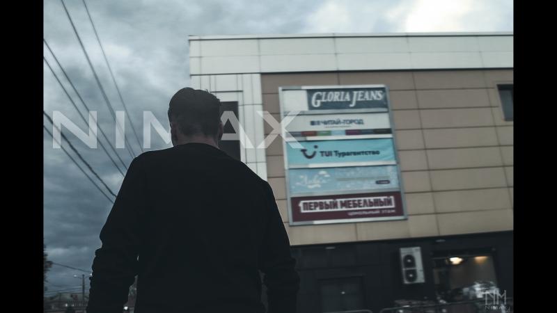 NIMAX | Обработка фото