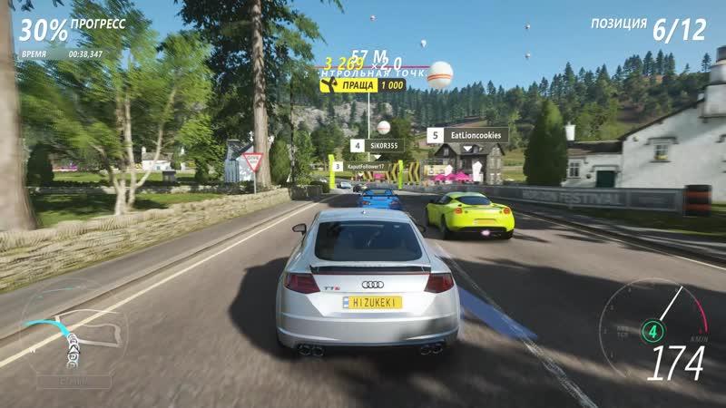 Forza Horizon 4 - Audi TTS