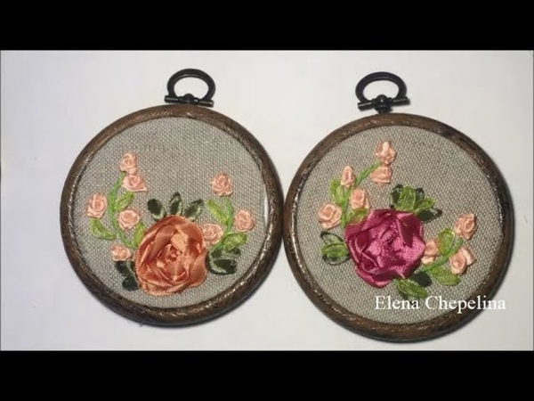 Миниатюрная вышивка лентами Miniature embroidery with ribbons