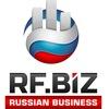 RF.biz - новости российского бизнеса