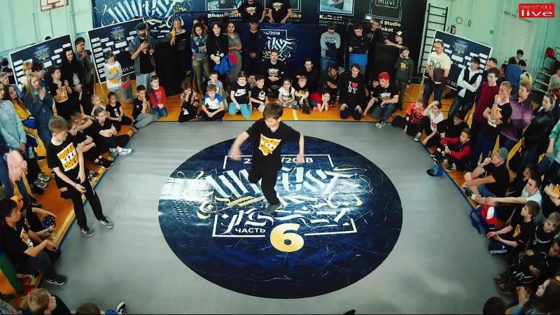 Unifest 6 Kids 1x1 1 4 Final KOSTY VS NAZAR