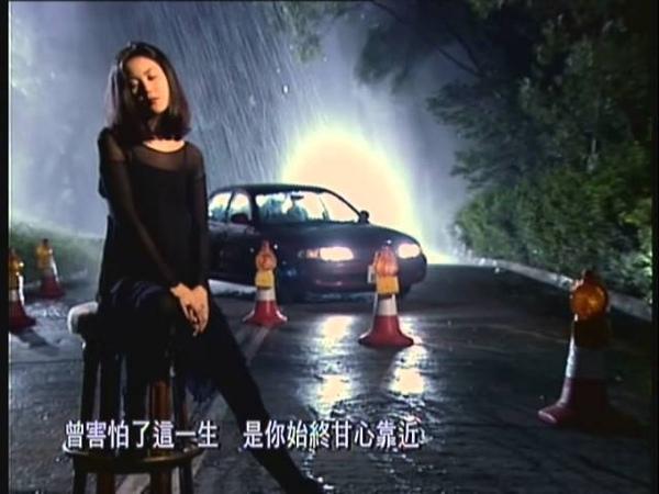 王菲 - 容易受傷的女人 粵語 Cinepoly 480p