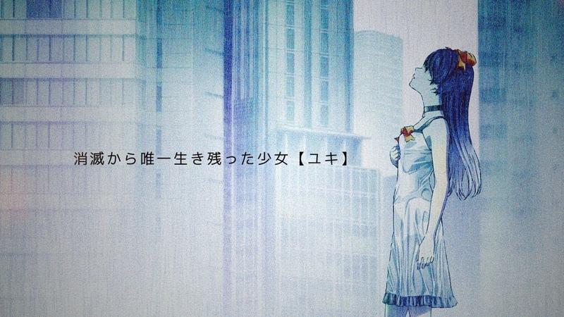 Shoumetsu Toshi Teaser