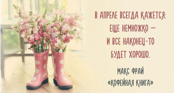 20 цитат Макса Фрая, которые дарят веру в чудеса: ↪
