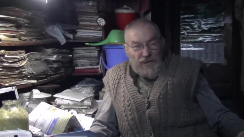 Володарский Борис - Алтайский старец- Жить по методу Бутейко