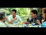 Большая свадьба (2013) Русский трейлер [HD]