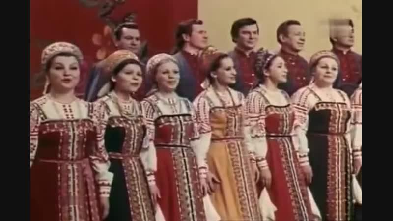 Государственный русский народный хор им Пятницкого - Вдоль деревни
