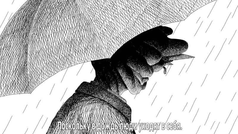 [FSG FOX] RM – forever rain |рус.саб|