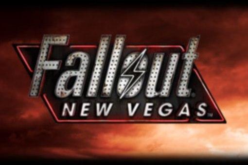 Fallout New Vegas+The Ball+Breach Чтобы получить ключ вы должны 1