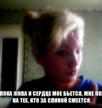 Мария Бовшис, 31 июля , Бийск, id189223310