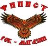 "Рок-магазин ""ФИНИСТ"""