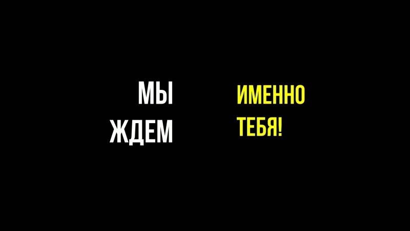 Хара Морин