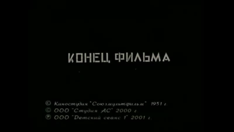 Мультфильм 'Лиса строитель' mp4