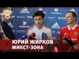 Жирков: