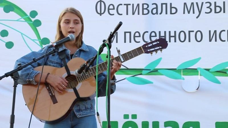 Ксения Егорова г Саранск Оттепель на стихи Э Асадова