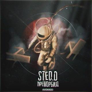 STED.D - Преморбид (2013)