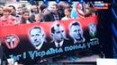 Польша ОТМЕНИЛА антибандеровский закон
