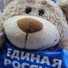 """Магаданское РО партии """"Единая Россия"""""""