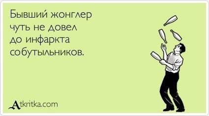 http://cs407528.userapi.com/v407528152/1f09/CZDvPoOOsuo.jpg