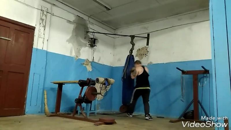 Первая тренировка в данном стиле за 1.5 - 2 года примерно. Оооочень тяжко, учитывая набор собственного веса. Коряво и лениво, уж