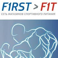 Спортивное питание в Туле - First>Fit