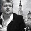 Ruslan Garkavy