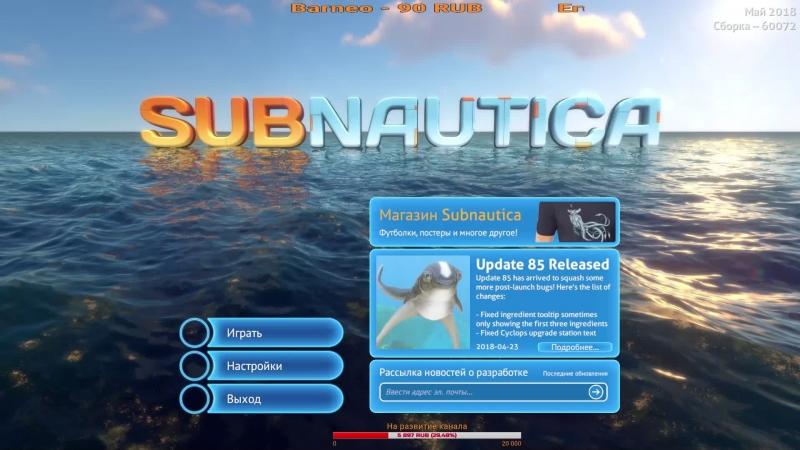 Subnautica/\/\/\ВЫЖИВАНИЕ В ОКЕАНЕ ?