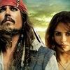 Тортуга: Пираты Атлантики - 2014