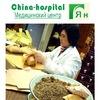 Восточная медицина в г.Далянь Китая